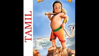 Bal Hanuman 2  - Tamil Full Movie In 15 Mins