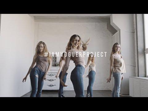 I AM VOGUER|Project for beginner dancers