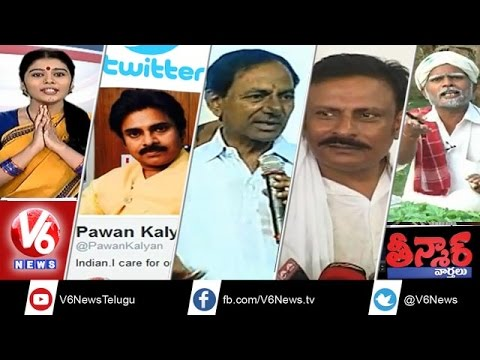 Pawan Kalyan Opens Twitter Account - Cm Kcr China Tour - Teenmaar News - 3rd Jan 2015 video
