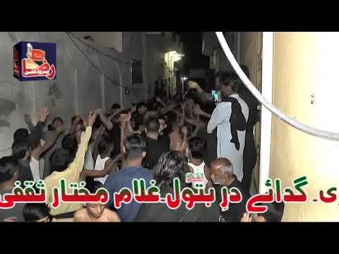 Matam | 19 Safar 2019 | Chakori Sher Ghazi Gujrat || Raza Production