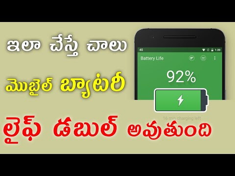 Secret settings to save android battery | Telugu tech news