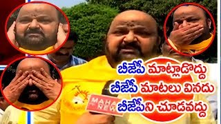 TDP MP Maganti Babu Counter To BJP Party  Over Polavaram Project