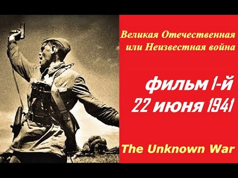 Капитан пилигрима, 1986, смотреть онлайн, советское кино, русский фильм, ссср