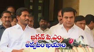 జగన్ సీఎం అవ్వటం ఖాయం కేటీఆర్ KTR About 2019 Ap Elections CM Seat YS Jagan | Top Telugu Media