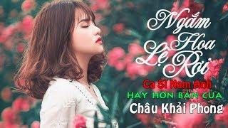 Việt Mix Ngắm Hoa Lệ Rơi Remix - Liên Khúc Nhạc Trẻ Remix Hay Nhất 5 2018 - Nonstop Nhạc DJ