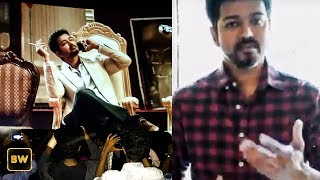 Thalapathy Vijay's Latest Reaction on Sarkar Release | Reveals Rohini Theatre Rhevanth | MY 381