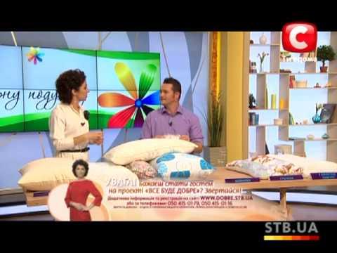 Видео как выбрать подушку