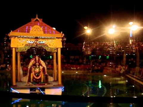 Datta Peetham Mantra Om Aim Hrim Shrim.avi video