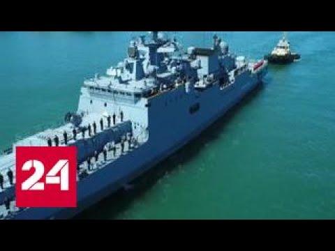 Фрегат Адмирал Эссен вернулся в Севастополь