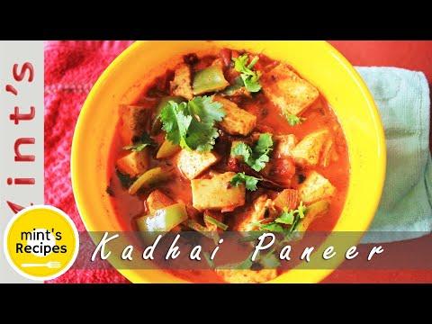 Kadai Paneer in Hindi - Kadhai Paneer