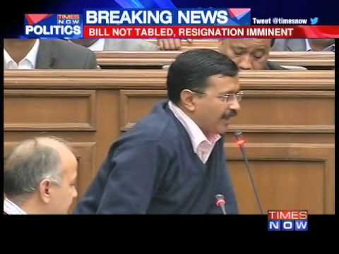 Jan Lokpal Bill: Arvind Kejriwal hints at resignation