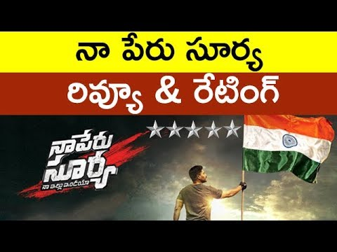 Na Peru Surya Na Illu India Movie  Latest Review | Taja30
