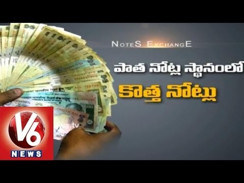 Rupee Note Change 500 And 1000 Rupee Notes