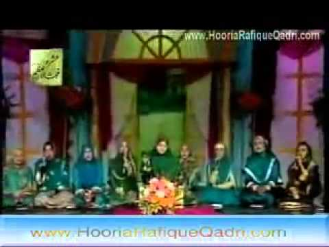 4 Hooria Faheem Qadri 2 video