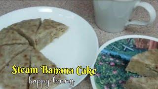 Steam Banana Cake/Happy Banana