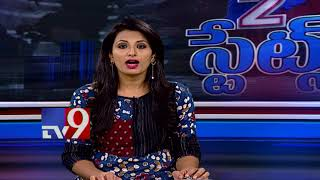 2 States Bulletin || Top News from Telugu States || 15-04-2018