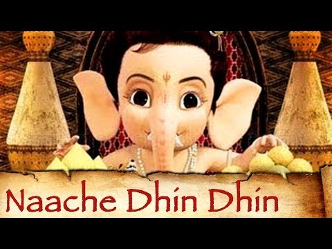 Naache Dhin Dhin - Bal Ganesh - Kids Animation Movie - Kailash Kher - Indian Mythology Songs video