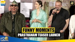 Sanjay Dutt & Jackie Shroff's  Back To Back FUNNY Moments At Prasthanam Teaser Launch