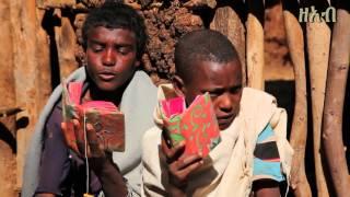 Ethiopia Ortodox Twahido  (Yemisrach Des Yibelen) - Z. Fantu Welde