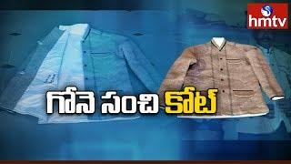 Tailor Makes Gunny Bag Sweaters In Karimnagar District   hmtv