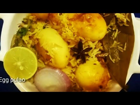 egg pulao recipe | egg pulao recipe in telugu | easy egg pulao recipe | egg pulao in Telugu