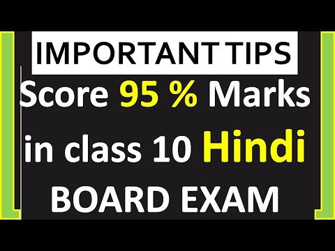 importance of exams in hindi Cbse class 10 hindi exam important questions hindi notes, notes for hindi free download sample paper, worksheets, syllabus, notes, assignment, last year papers, ncert solutions books.