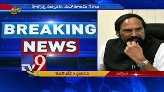 TPCC Chief Uttam Kumar Reddy files Nomination in Huzurnagar