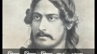 Dhire Dhire Dhire Bao Ogo Utal Howa Rabindra Sangeet By Baisakhi Ghoshal
