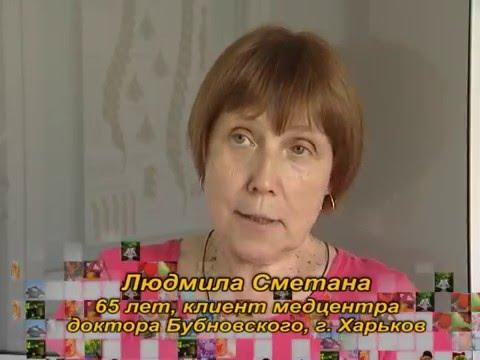 Диетология в Центре доктора Бубновского С.М. г. Харьков