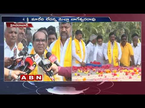 Will fight for People Problems in Assembly | TDP MLA Mecha Nageswara Rao | ABN Telugu