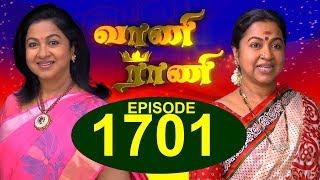 வாணி ராணி - VAANI RANI - Episode 1701 - 19-10-2018
