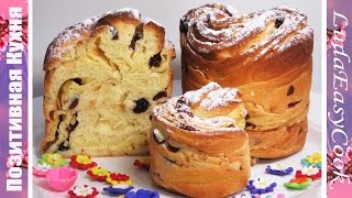 КУЛИЧ КРАФФИН Новый рецепт ПАСХАЛЬНЫЙ КУЛИЧ - Easter Cake Cruffin recipe – BÁNH GIÁNG SINH ngàn lớp