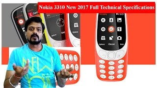 [Hindi] Nokia 3310 New 2017 Full Technical Specifications, Big Boss Is Back.