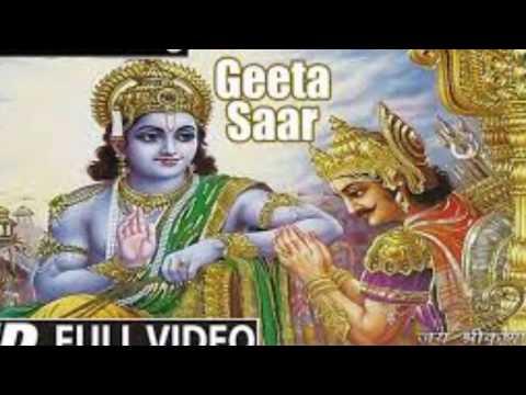Shree Arjun Geeta.......Shree Krishna Kahe Arjun....