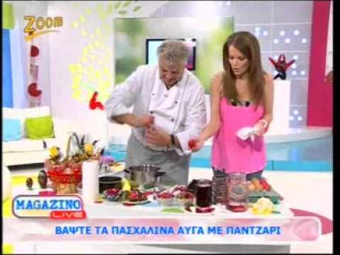 Magazino Live - Βαφή πασχαλινών αυγών - 22-04-2013