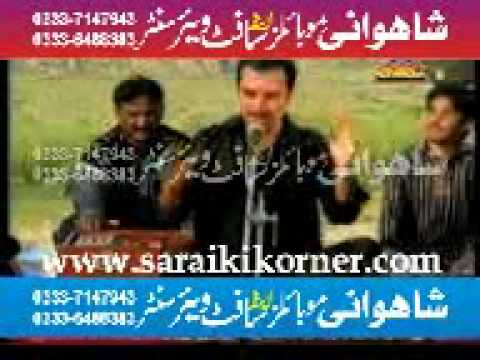 Saraiki Song : Imran Niazi - Www.saraikikorner video