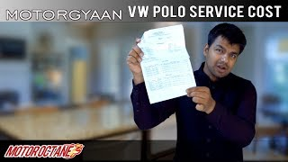 Can't Miss! 1st Paid VW Polo Service COST | HIndi | MotorOctane