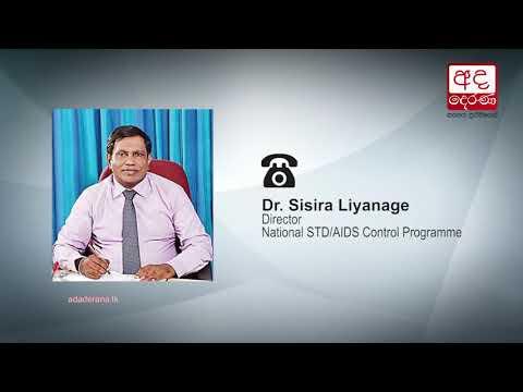 sri lanka must stop |eng
