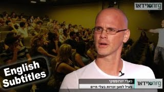 News report: Gary Yourofsky lectures to Israeli press