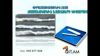 Qit.am - Gevorg Yeghiazaryan