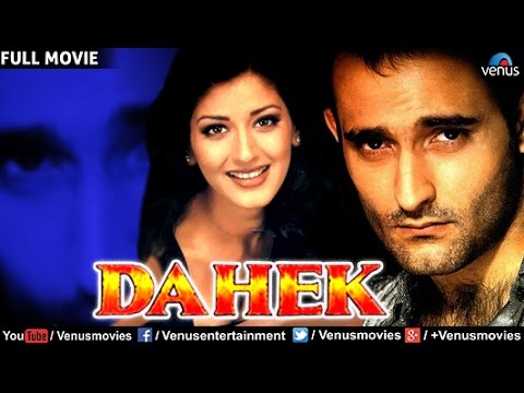 Dahek : A Burning Passion video