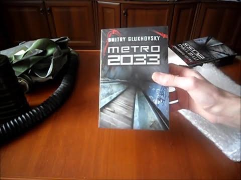 Коллекционное Издание Метро 2033 | Edycja Kolekcjonerska