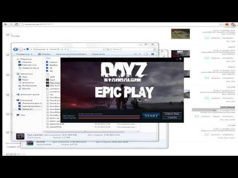 Как сделать dayz по сети на пиратке