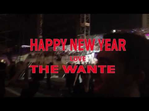 #WantedWednesday -- Happy New Year!