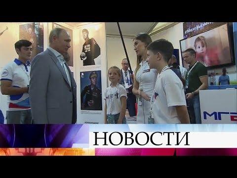 Владимир Путин встретился с участниками молодежного форума «Машук».
