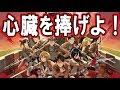 進撃の巨人 2期OP 心臓を捧げよ! Attack on Titan2 OP - Shinzou wo Sasageyo! TV size cover【女性ボーカル】