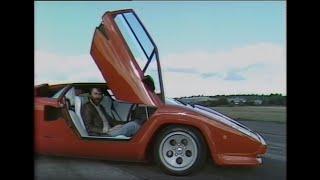 Retro Cars | Lamborghini Countach | Lamborghini Jalpa | Lotus Esprit | Saab Surbo | Bond Cars | 1981