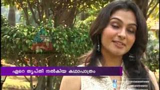 Annayum Rasoolum - Interview:Actress Andrea Jeremiah on her Movie