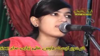 KAMLI DA MEIN | FAREEHA AKRAM | NEW MEHFIL PROGRAM FULL | PUNJABI SARAIKI SONG 1 OF 5