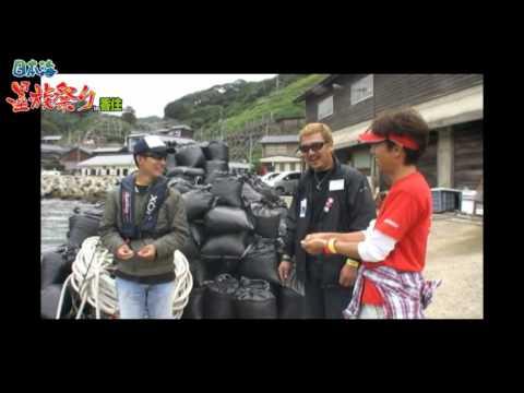 ハリミツ 日本海 墨族祭りin香住 (2)